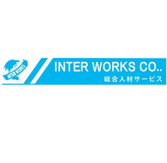 株式会社インターワークス
