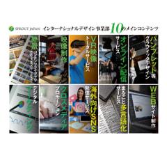 株式会社スプラウトジャパン